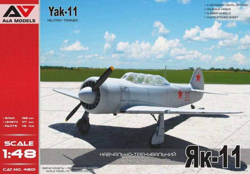 Military trainer aircraft Yak-11
