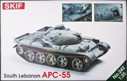 Lebanon BTR - 55