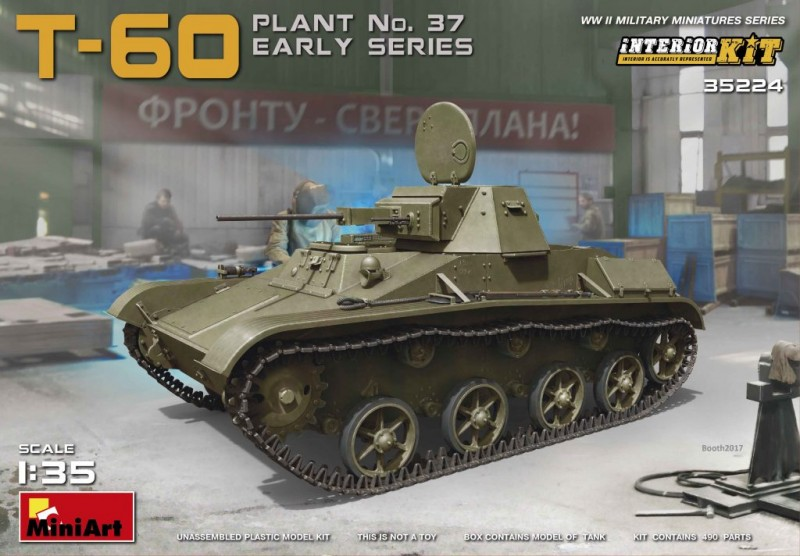 T-60 (Plant No.37) Early Series Interior Kit