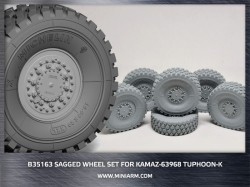 Sagged wheel set for Kamaz-63968 Typhoon-K (6pcs)