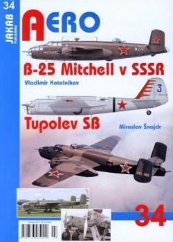 Aero 34 - B-25 Mitchell v SSSR, Tupolev SB