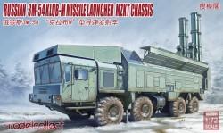 Russian 3M-54 Caliber(CLUB)-M Coastal Defense Missile Launcher Mzkt chassis