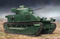 Vickers Medium Tank MK II **