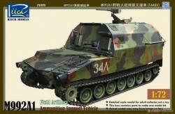 M992A1 Field Artillery Ammunition Support Vehicle (FAASV)