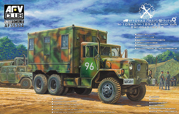 M109A3 VAN SHOP(Van body with internal structure)