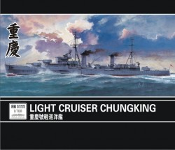 Light Cruiser Chung King