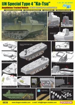 "IJN Special Type 4 ""Ka-Tsu"" Amphibious Tracked Vehicle"