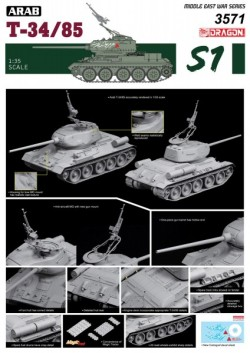Syrian Army T-34/85 - The Six Day War