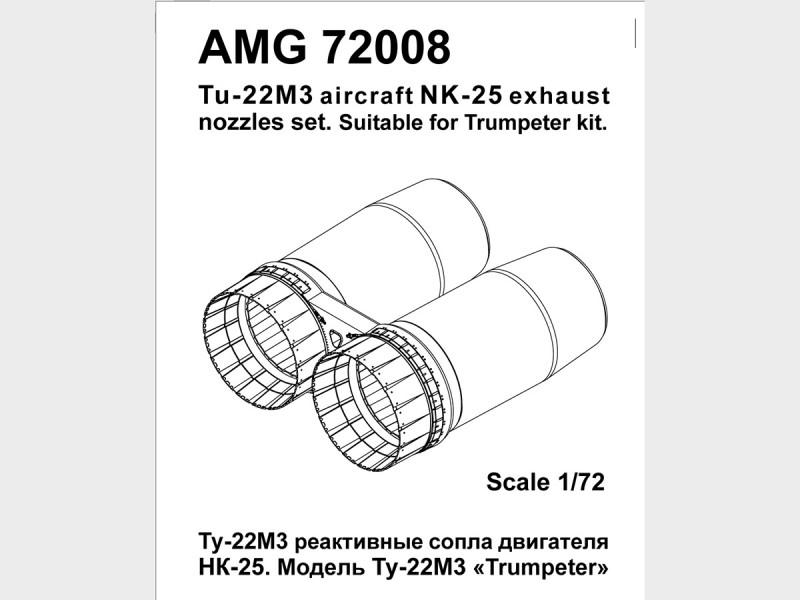 Tu-22M3 Jet engine nozzles NK-25
