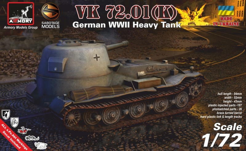 VK 72.01 (K) - German WWII heavy prototype tank