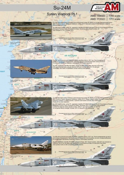 Su-24M Syran Warriors Part 1