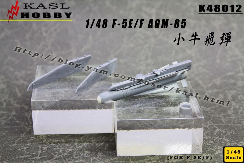 AGM-65B Maverick (Pylon For F-5E/F) (2 Kits)