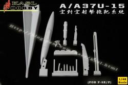A/A37U-15 External Tow Target System