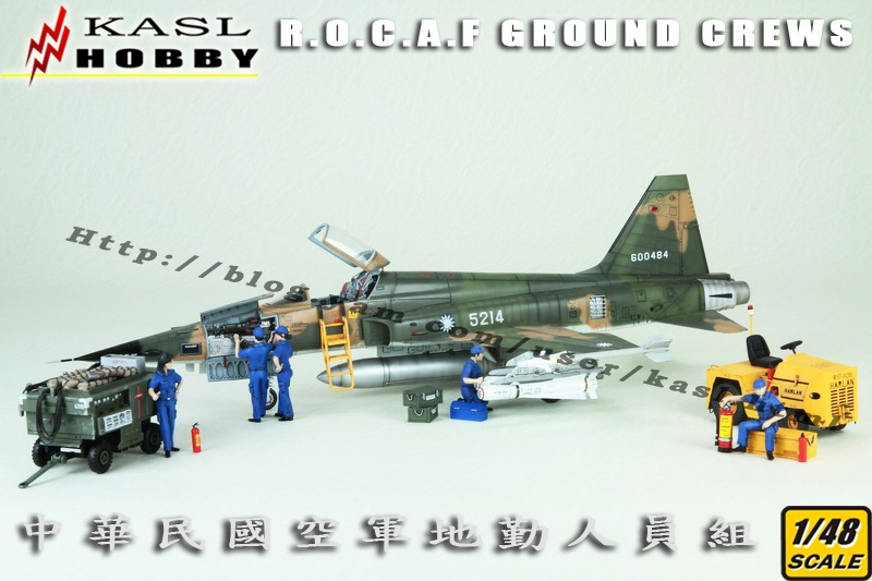 ROCAF Ground Crews