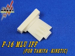 F-16 MLU Identification Friend or Foe(IFF)