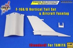 F-16A/B Vertical Tail Set & Aircraft Fuselag [Standard]