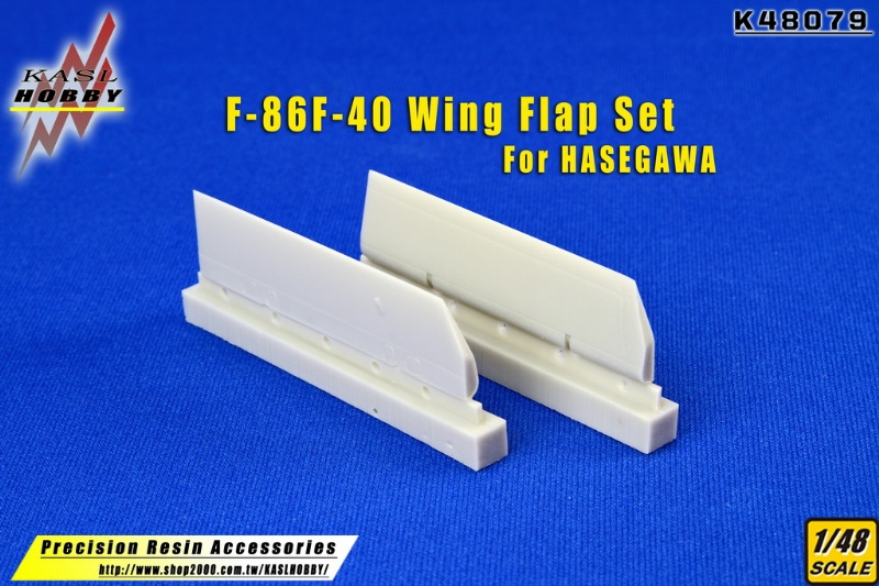 F-86F-40 Wing Flap Set