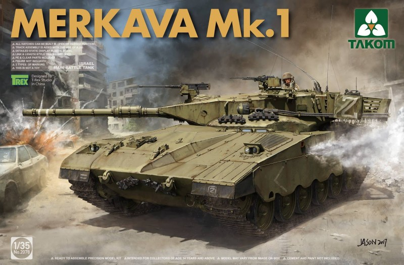 Merkava Mk.1