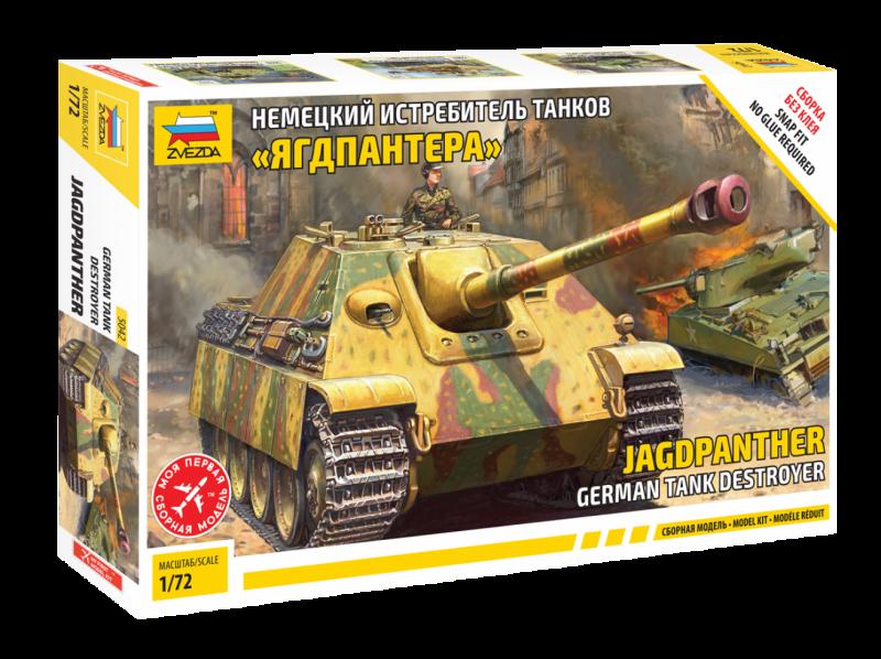 "German ""Jagdpanther"""