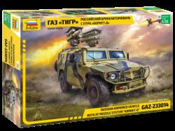 """GAZ with AT missile system """"Kornet D"""""""