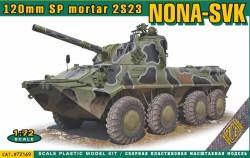 Nona-SVK 120 mm SP mortar 2S23