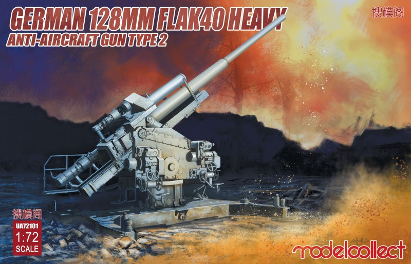 German 128mm Flak40 heavy Anti-Aircraft Gun Type 2