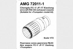 Chengdu FC-1/JF-17 Xialong RD-33 exhaust nozzle