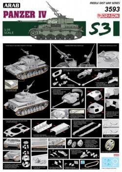 Arab Pazner IV - The Six Day War