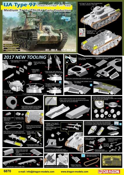 "IJA Type 97 Medium Tank ""Chi-Ha"" Early Production (Smart Kit)"