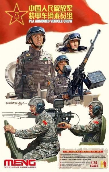 PLA Armored Vehicle Crew