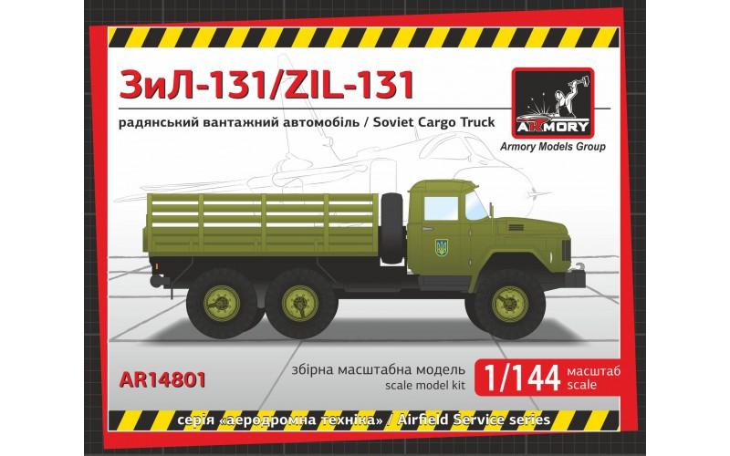ZiL-131 Soviet modern cargo truck 1/144