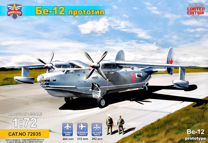 Beriev Be-12 Prototype
