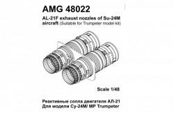 Su-24M Jet engine nozzle AL-21F-3