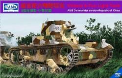 Vickers 6-Ton light Tank(Alt B Command Version-Republic of China)