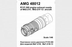 MiG-21F / MiG-21F-13 Jet engine nozzle P11F-300