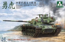 R.O.C.ARMY CM-11(M-48H) Brave Tiger MBT