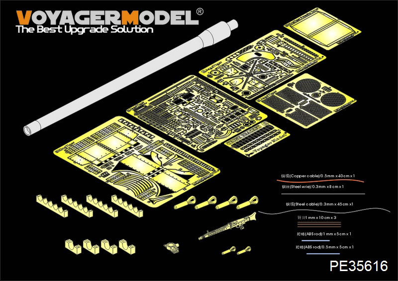 JAGDTIGER TANK ( GUN BARREL MACHINE GUN INCLUDE FOR DRAGON)