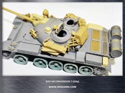 Conversion set for Т-55AD, gun barrel (metal)+ PE parts