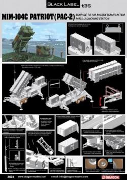 MIM-104C PATRIOT (PAC-2) SURFACE-TO-AIR MISSILE (SAM) SYSTEM (Smart Kit)