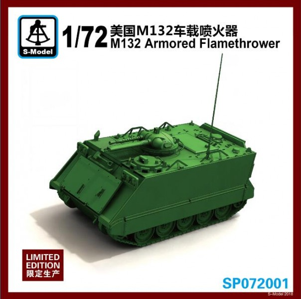 M132 Armored Flamethrower