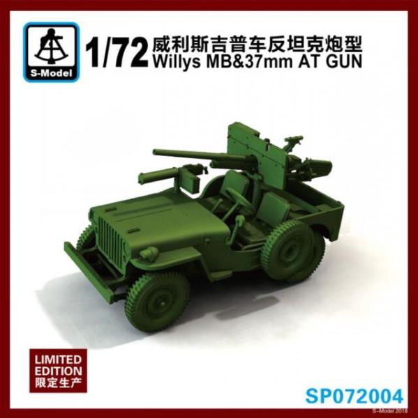 Willys MB&37mm AT GUN