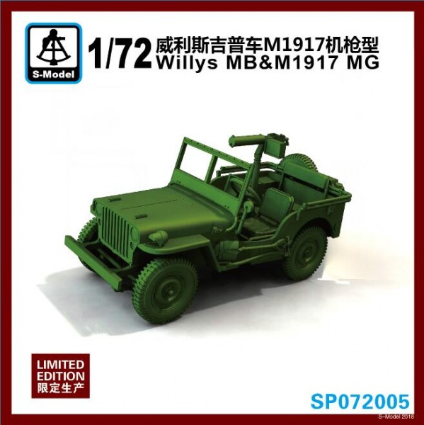 Willys MB&M1917 MG