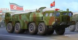 DPRK Hwasong-5 short-range tactical missile
