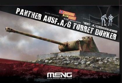 Panther Ausf.A/G Turret Bunker(Resin)
