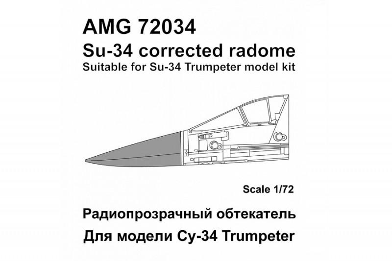 Su-34 corrected radome