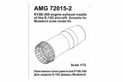 E-152M jet engine nozzle R15B-300