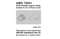 AI-20 turbojet engine nozzle of AN-12