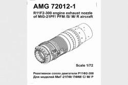 R11F2-300 turbojet engine exhaust nozzle of the MiG-21M/ MF/ PFM, MiG-21S, MiG-21R  aircraft