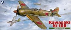 Kawasaki Ki-100 Type 5 Kou