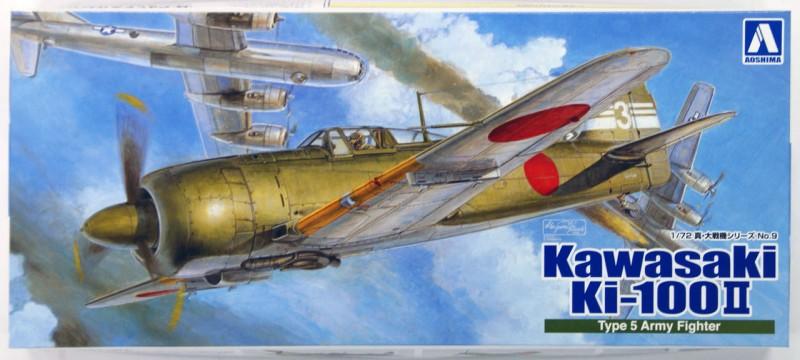 Kawasaki Ki-100-II